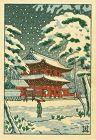 Tsuchiya Koitsu Mini Woodblock Print - Zojoji Temple in Snow RESERVED