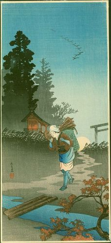 Takahashi Shotei Japanese Woodblock Print - Woman Returning in Evening