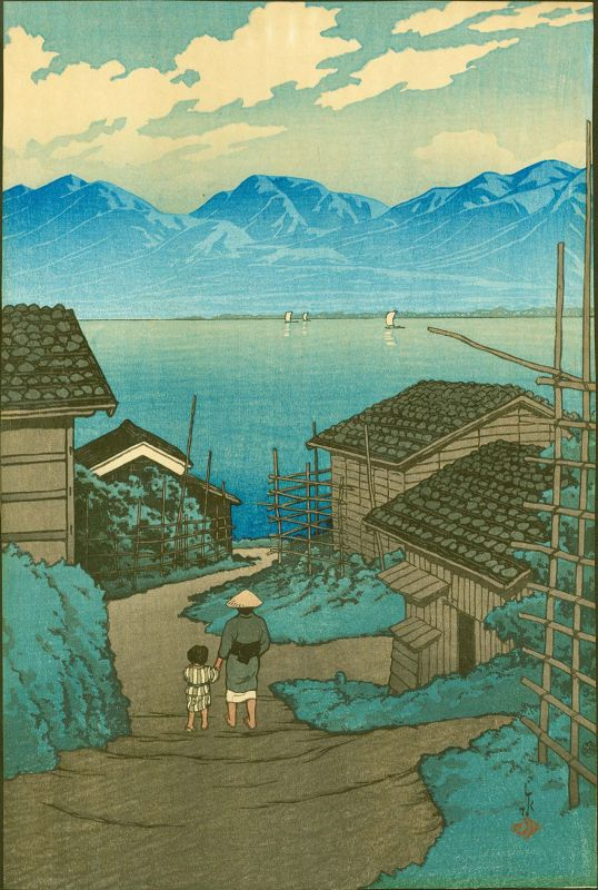 Hasui Pre-Earthquake Woodblock Print - Kamoson Village 1921 SOLD