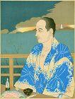 Paul Jacoulet Japanese Woodblock Print - Mikimoto Lighthouse, Izu RARE