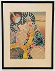 Paul Jacoulet Woodblock Print - The Star of the Gobi - Framed SOLD