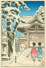 Tsuchiya Koitsu Japanese Woodblock Print - Kyoto Kitano - Rare