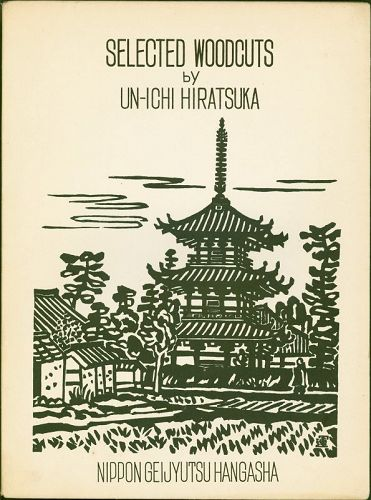 Hiratsuka Unichi Lithograph Book - Selected Woodcuts - 1954 - Rare