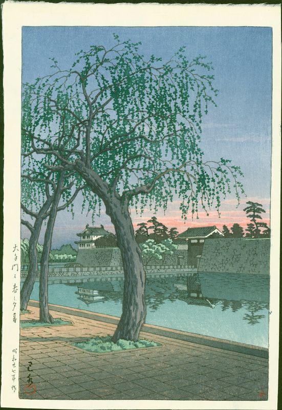 Hasui Kawase Japanese Woodblock Print - Spring Evening, Ote Gate - 1st