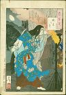 Yoshitoshi Tsukioka Japanese Woodblock Print- Moon of the Enemy's Lair
