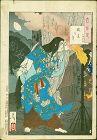 Yoshitoshi Tsukioka Japanese Woodblock Print- Moon of the Enemy's Lair