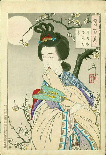 Yoshitoshi Tsukioka Woodblock Print- Beautiful Woman Under Moonlight