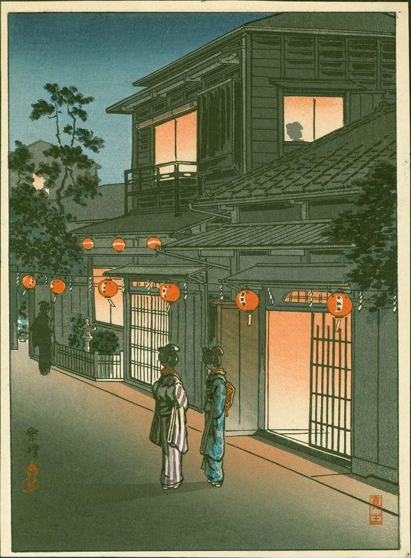 Tsuchiya Koitsu Japanese Woodblock Print - Festival - Rare