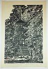 Hiratsuka Un-ichi Japanese Woodblock Print - Kyoto Pagoda - Ed. 21/80