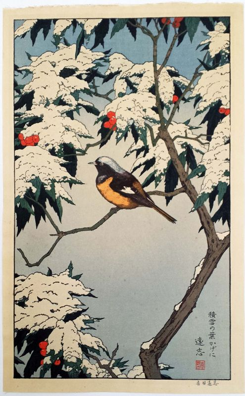Toshi Yoshida Japanese Woodblock Print - Birds in Winter - Snow SOLD
