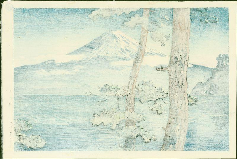 Tsuchiya Koitsu Japanese Woodblock Print - Lake Kawaguchi (Mt. Fuji)
