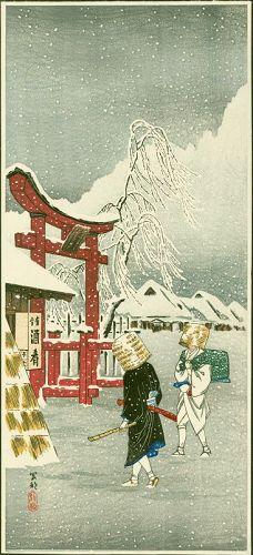 Takahashi Shotei Japanese Woodblock Print - Okabe in Snow SOLD