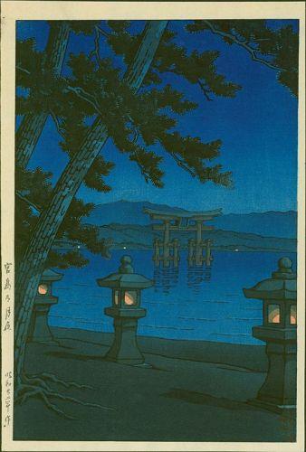 Kawase Hasui Japanese Woodblock Print - Moonlit Miyajima- 1st edition