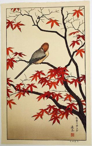 Toshi Yoshida Japanese Woodblock Print - Bird in Autumn