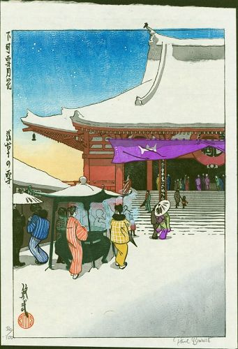 Paul Binnie Japanese Woodblock Print - Asakusa Temple in Snow