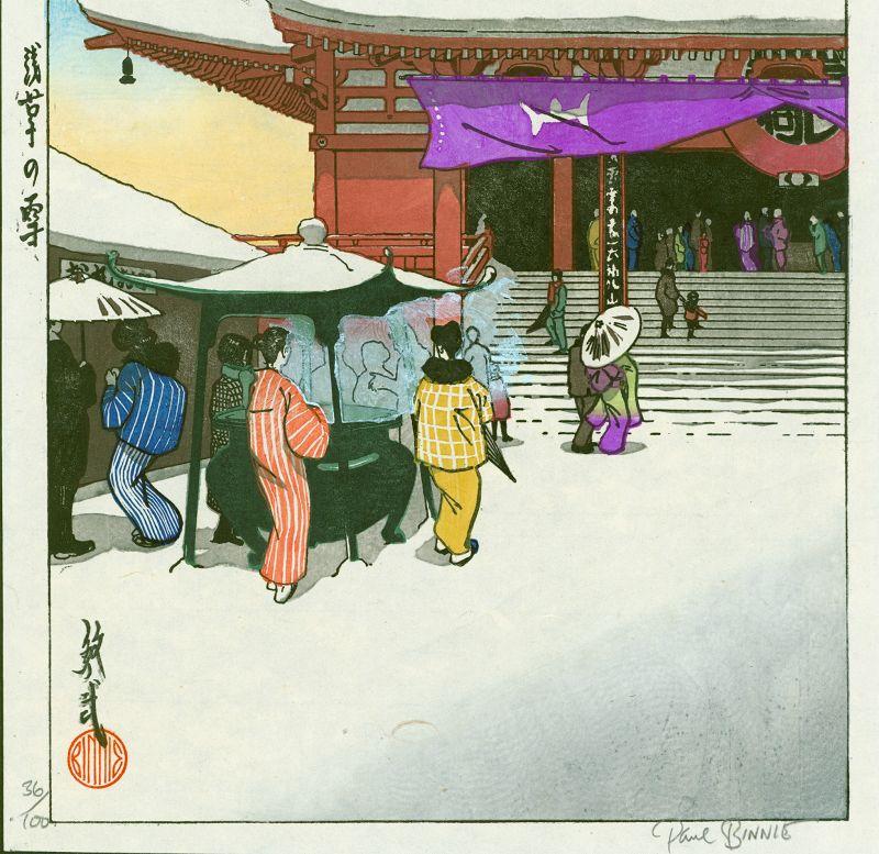 Paul Binnie Japanese Woodblock Print - Asakusa Temple in Snow