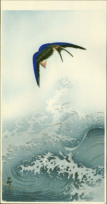 Ohara Koson Japanese Woodblock Print - Swallow Over Waves SOLD