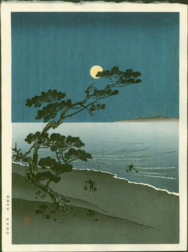 Arai Yoshimune Japanese Woodblock Print - Suma Beach- Hasegawa Night