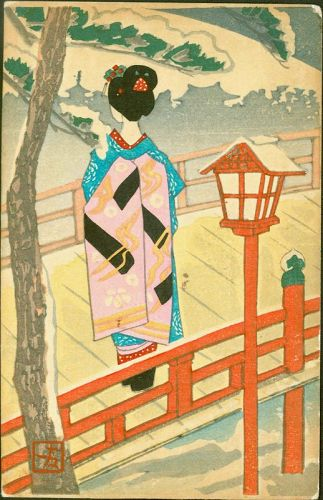 Kikuchi Yuichi Japanese Woodblock Print - Geisha on Bridge in Snow