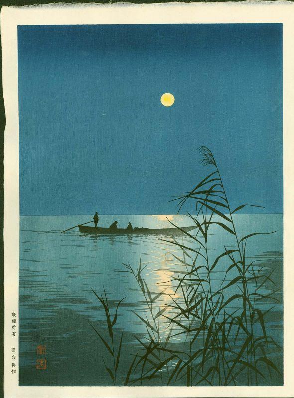 Shoda Koho Woodblock Print - Moonlit Sea - Hasegawa Night SOLD