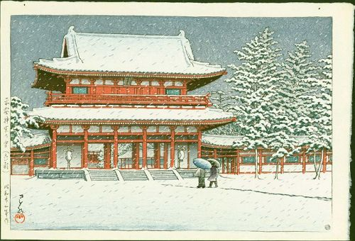 Kawase Hasui Japanese Woodblock Print - Snow at Heian Shrine - 1st ed.