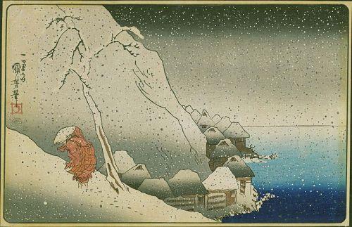 Kuniyoshi Woodblock Print - Nichiren in Snow Tsukahara, Sado- Ltd. Ed.