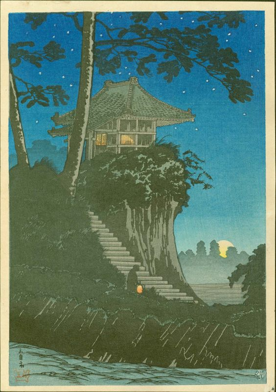 Takahashi Shotei Japanese Woodblock Print- Moonrise at Tokumochi (2)