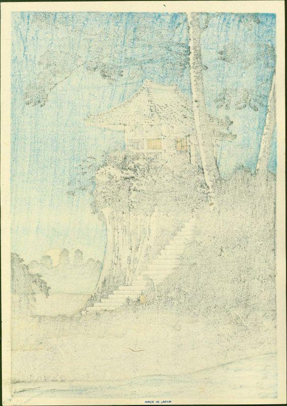 Takahashi Shotei Japanese Woodblock Print- Moonrise at Tokumochi (2)