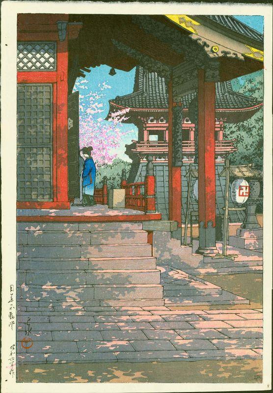 Kawase Hasui Japanese Woodblock Print - Meguro Fudo Temple (2)