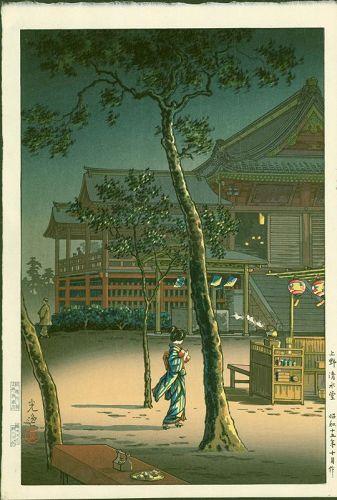 Tsuchiya Koitsu Japanese Woodblock Print - Ueno Kiyomizu Temple