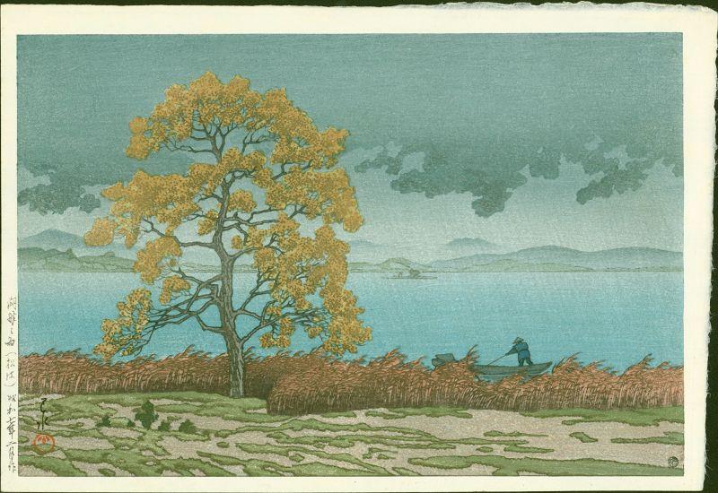 Hasui Kawase Japanese Woodblock Print - Lakeside Shower, Matsue SOLD