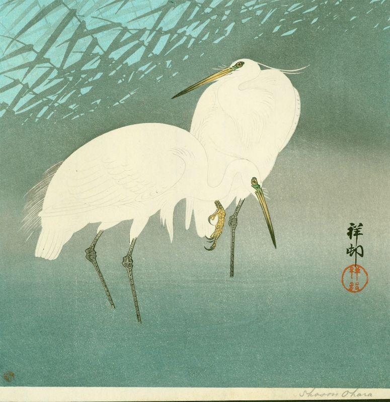 Ohara Shoson Japanese Woodblock Print - Egrets - Crescent Moon SOLD