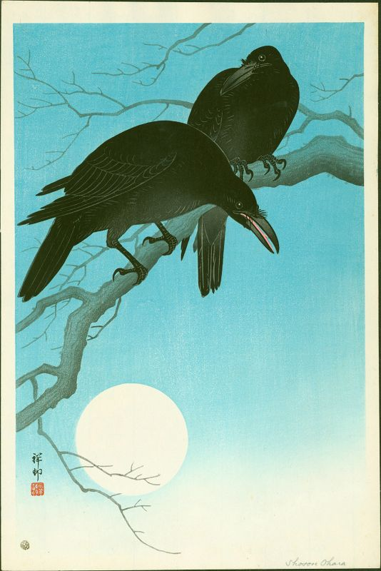 Ohara Shoson (Koson) Japanese Woodblock Print - Crows in Moonlight