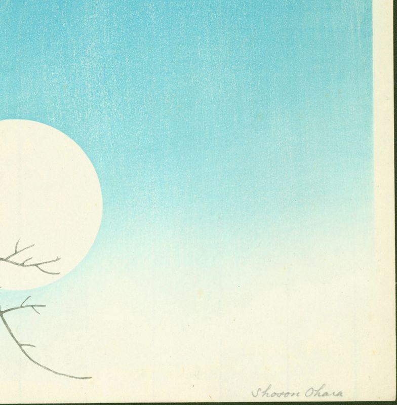 Ohara Shoson (Koson) Japanese Woodblock Print - Crows in Moonlight