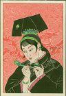 Paul Jacoulet Japanese Woodblock Print - Les Jades, Mandchoukuo (2)