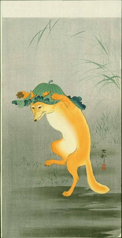 Ohara Koson Japanese Woodblock Print - Dancing Fox SOLD