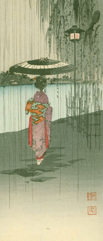 Shoda Koho Japanese Woodblock Print - Geisha Walking in Rain