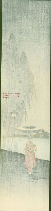 Shoda Koho Japanese Woodblock Print - Geisha Walking in Rain SOLD