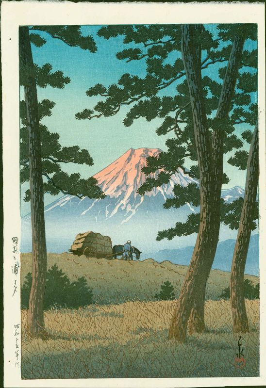 Kawase Hasui Japanese Woodblock Print - Evening at Tagonoura - Fuji