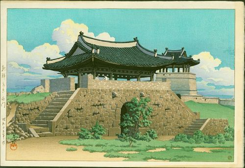 Kawase Hasui Woodblock Print -West Gate, Suigen (Suwon) Korea SOLD