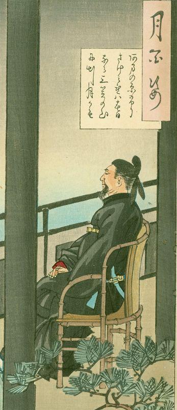 Yoshitoshi Japanese Woodblock Print- Nakamaro Views the Moon SOLD