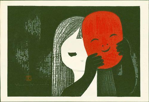 Kaoru Kawano Japanese Woodblock Print - Girl With Mask