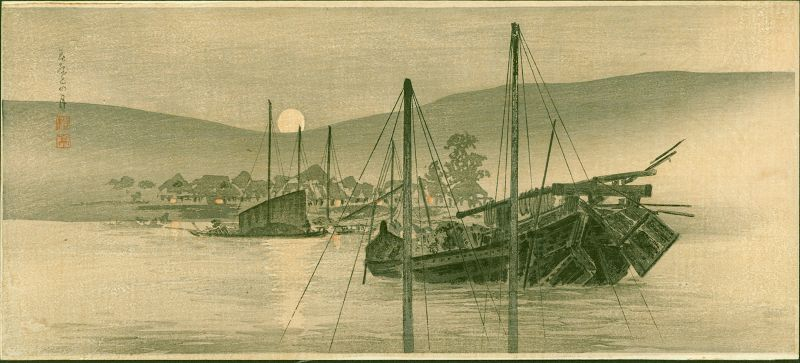Takahashi Shotei Woodblock Print - Moon from a Harbor - Pre-earthquake