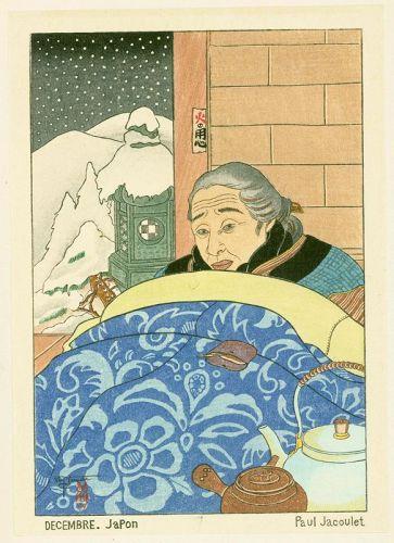 Paul Jacoulet Japanese Woodblock Print - Decembre, Japon 1953