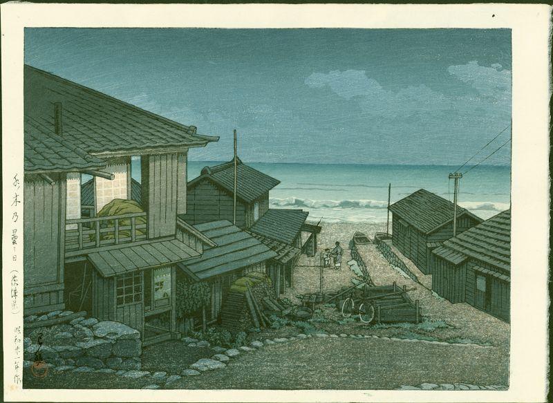 Kawase Hasui Japanese Woodblock Print - Cloudy Day at Mizuki First Ed.