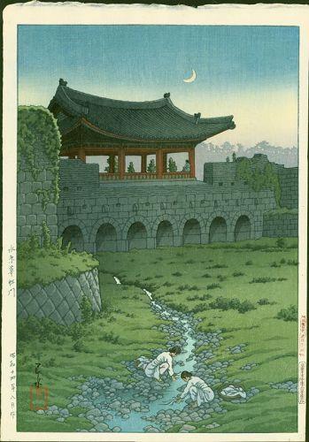 Kawase Hasui Woodblock Print -Hwasa Gate Suwon, Eight Views Korea SOLD
