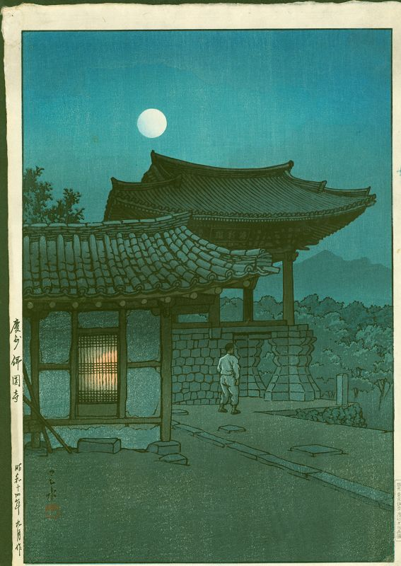 Kawase Hasui Woodblock Print - Pulguk Temple, Korea - Eight Views