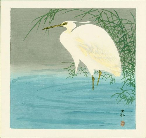 Ohara Koson Japanese Woodblock Print -Wading Egret with Reeds SOLD