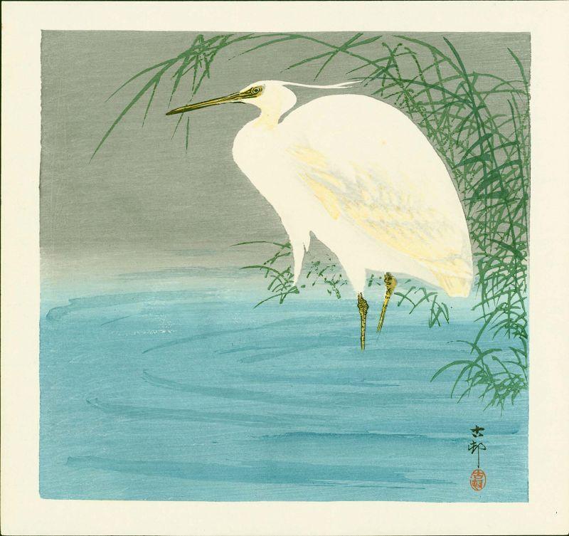 Ohara Koson Japanese Woodblock Print -Wading Egret with Reeds