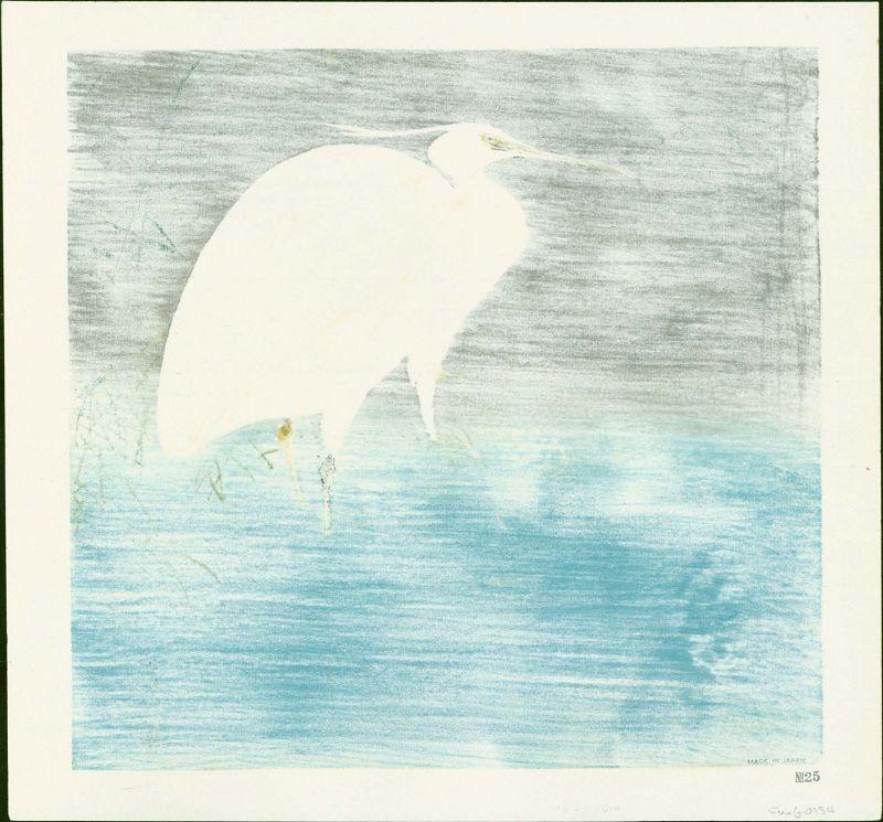 Ohara Koson Japanese Woodblock Print -Wading Egret with Reeds SOLD